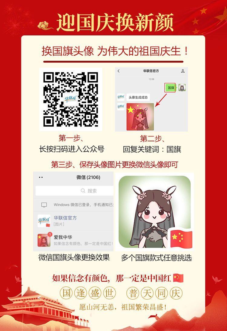 QQ图片20210929223155.jpg